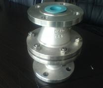 CF3M不銹鋼管道阻火器