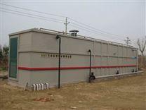 高效地埋式一体化污水处理设备