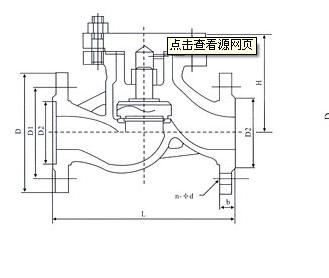 试验热水箱结构图