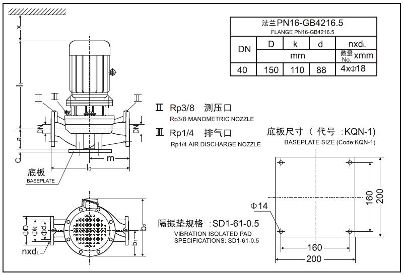 ors15-6循环泵电路图