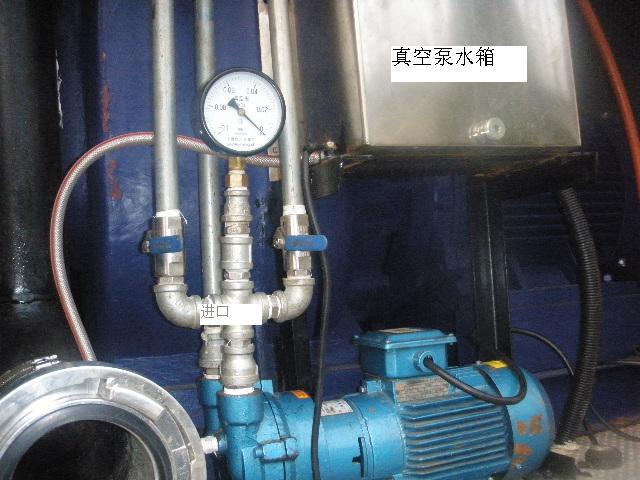 水环式真空泵安装图