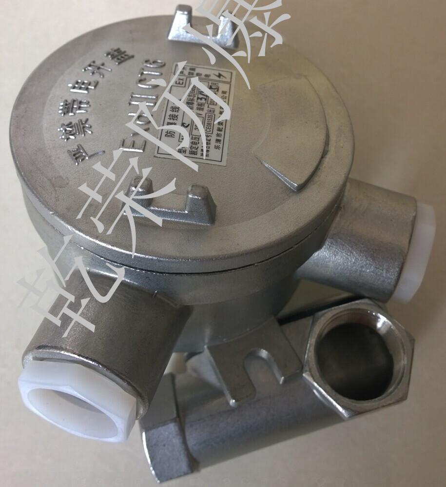 316不锈钢防爆接线盒乾荣厂家订做