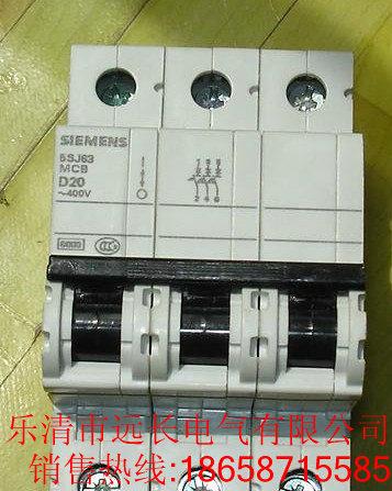 西门子漏电断路器适用范围