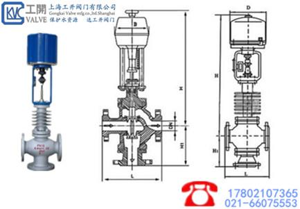 电动三通调节阀_中国环保在线图片图片