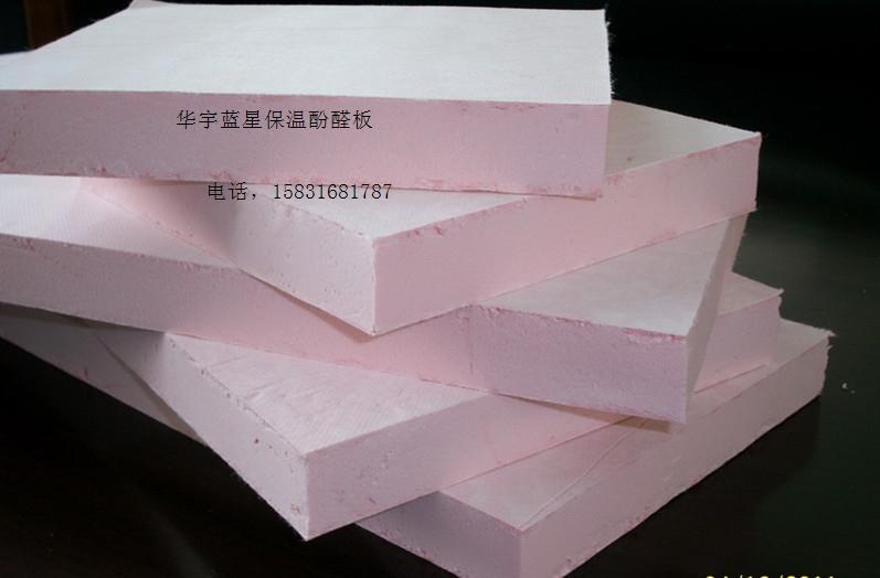 热固性改性聚苯板