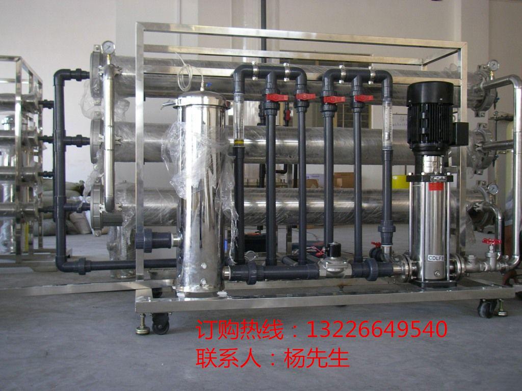 反渗透工业纯水设备0.5-50t-广州洁涵水处理设备科技