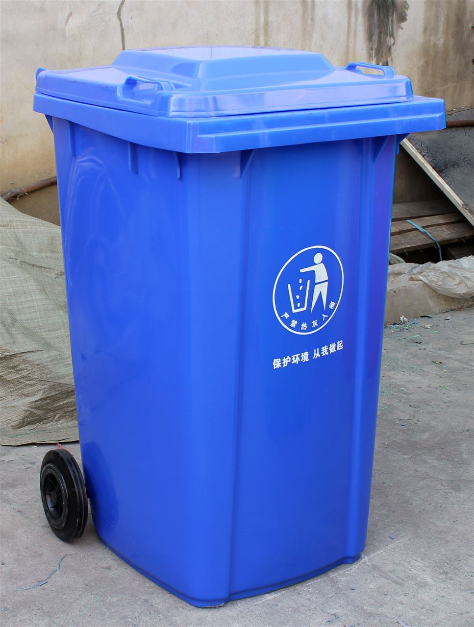 240l垃圾桶-苏州240l塑料环卫垃圾桶