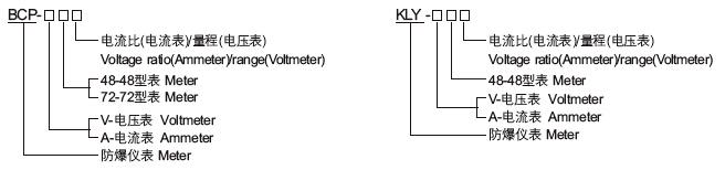 电路 电路图 电子 原理图 656_154