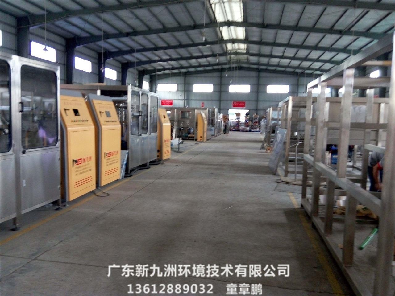 矿泉水生产线 广东新九洲环境技术有限公司