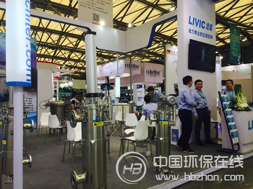 上海滤威研发能力强大 2015中国(上海)国际化工展显实力
