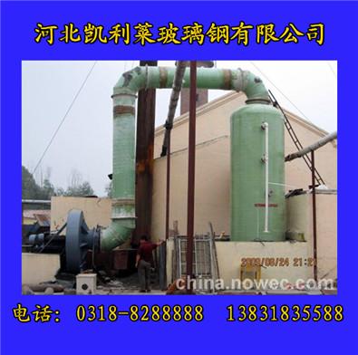 璃钢烟囱需求耐腐蚀耐高温满足工业各种客户FCC-DOC图片