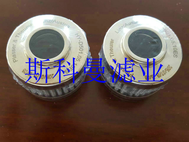 HY-D501.05.10ES普拉赛养护大机滤芯