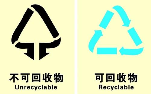 logo 标识 标志 设计 矢量 矢量图 素材 图标 500_311