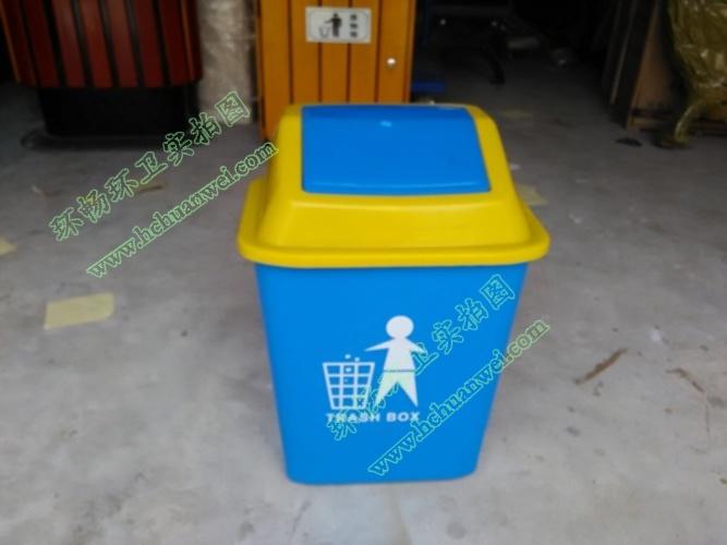 环畅垃圾箱厂家 公园垃圾箱蓝色弹盖塑料垃圾桶