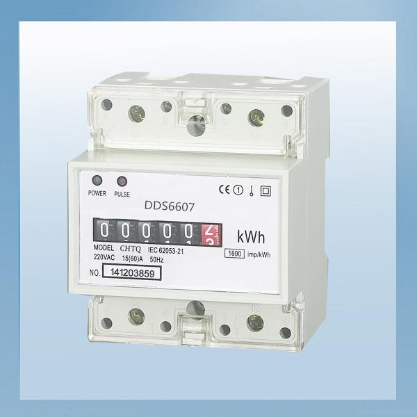 单相导轨式安装电能表概述