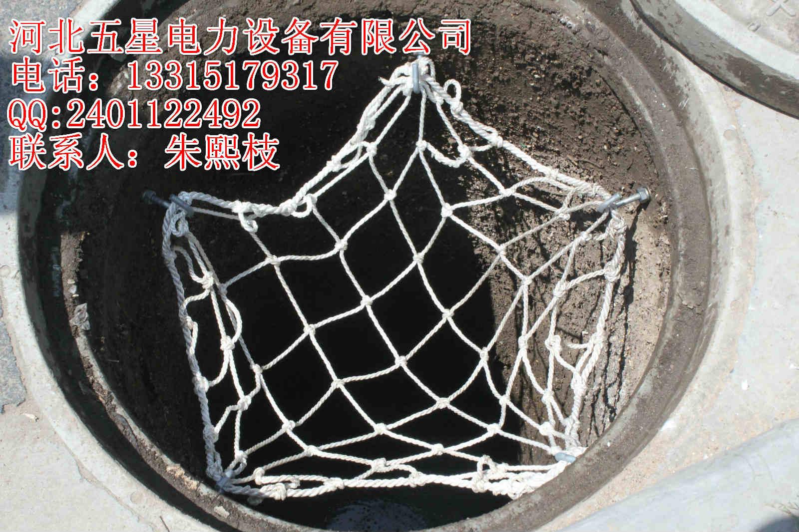 自贡专业生产地下井防护网,井盖防坠网厂家,市政井防坠网批发价格