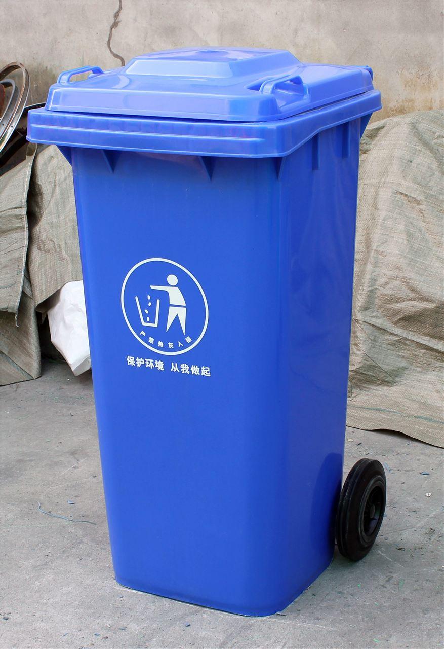 120l环卫垃圾桶 南京120l环卫垃圾桶厂家批发