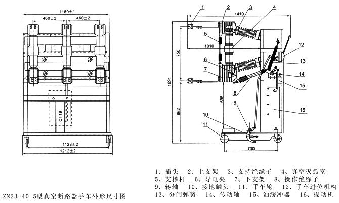 5真空断路器配kyn10-40.5开关柜中使用