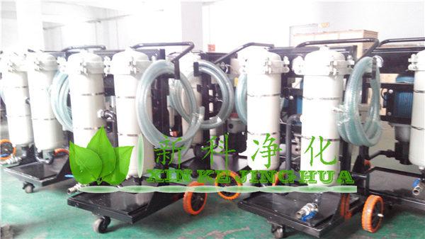滤油车、液压过滤装置