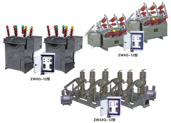 """两路电源专用双电源自动转换真空断路器产品概述: HZW8-12型户外双电源自动投切装置(以下简称""""双电源装置"""")由陕西泰开电气设备有限公司自主研发生产,系三相交流50Hz户外高压开关设备,由两台柱上真空断路器和一台MGK13智能双电源切换控制器构成;该装置主要应用于煤矿、石油、钢厂等高供电可靠性场所以及农网和城网的10kV配电系统,作为分、合负荷电流、过载电流、短路电流之用,并可实现双路电源自动切换,保证重要负载的实时供电,具有占地少,投资小,调试维护方便等特点,是实现供电自动化"""