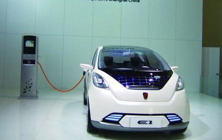 出资人民币6000万元增资入股深圳市中电绿源新能源汽车发展有限公司