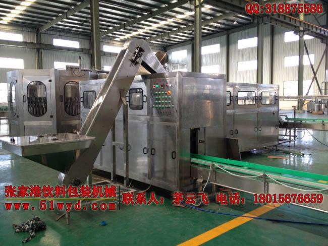 桶装水生产工艺流程图