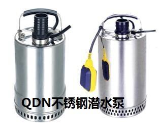 作业面潜水电泵
