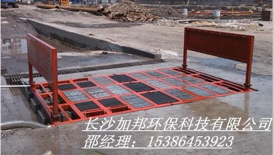 湘潭工地全自动洗车槽 洗轮机厂家