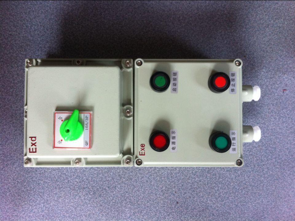 bep56-t 防爆配电箱 隔爆照明配电箱接线箱厂家