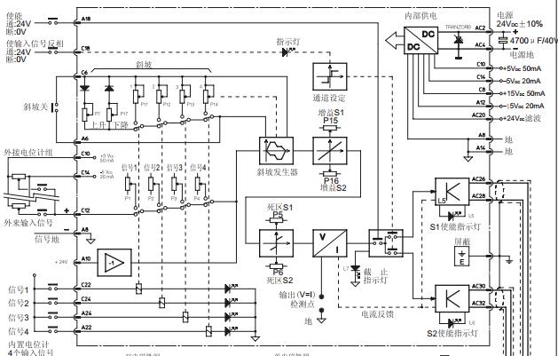 电路 电路图 电子 原理图 629_401