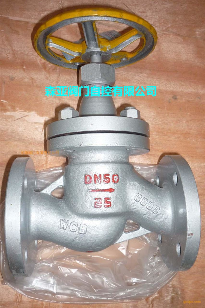 j41b-液化气截止阀图片