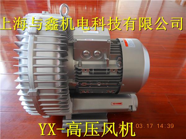 全风鼓风机-高压环形鼓风机-漩涡高压气泵的性能特点: 1、安装容易 全风高压鼓风机可随时安装于使用场所供压缩空气或用于抽空。且能任意安装水平或垂直的方向。 2、结构坚固 全风高压鼓风机本体用ADC12铝合金铸造 ,有别于一般铁壳或AC10铝合金制之鼓风机,ADC12材质与奔驰轿车车轮鼓同一材质,更坚固耐用。 3、可靠性高 除了叶轮外,全风高压风机没有其他动件,且叶轮直接连接马达,无齿轮或传动皮带,因此可靠性高,几乎免维修。 无油气、无污染,叶轮旋转时,不与任何不见接触,免润滑,因此可保证百分之百无油气。