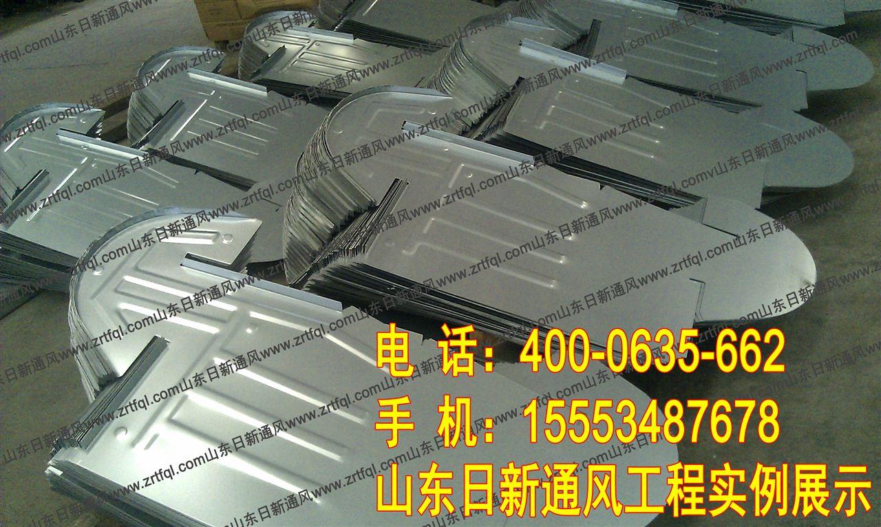 c4z-1520避风式电动采光排烟天窗批发价格图片