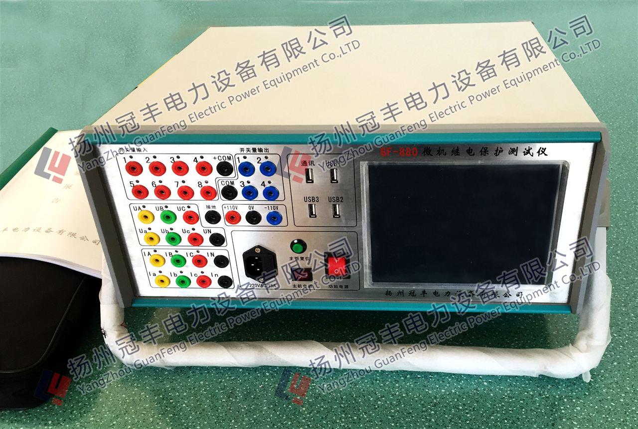 可对各种电磁型,整流型,晶体管集成电路型继电器的动作电压/电流值