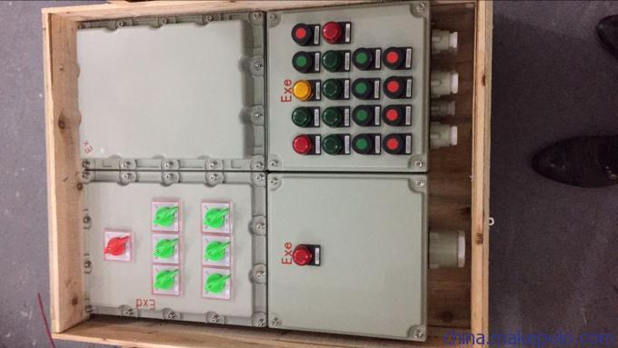 750搅拌机配电箱实物接线图