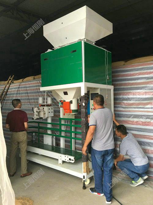 自动玉米包装机
