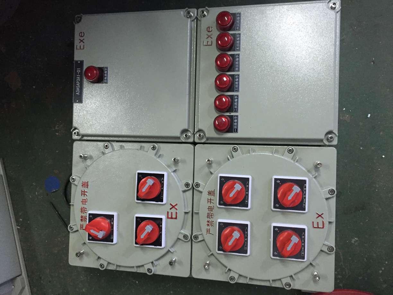 bxm(d)-6xd防爆照明动力配电箱