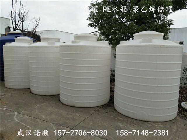 5吨塑料大水桶 减水剂塑料桶
