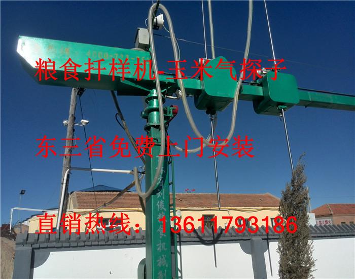 长春粮食扦样机-江苏全风环保科技有限公司