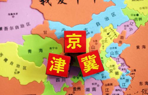 周边交通拥堵明显缓解;大批工业企业外迁,带动就业疏解;北京电影学院图片