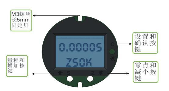 C200L按键图解