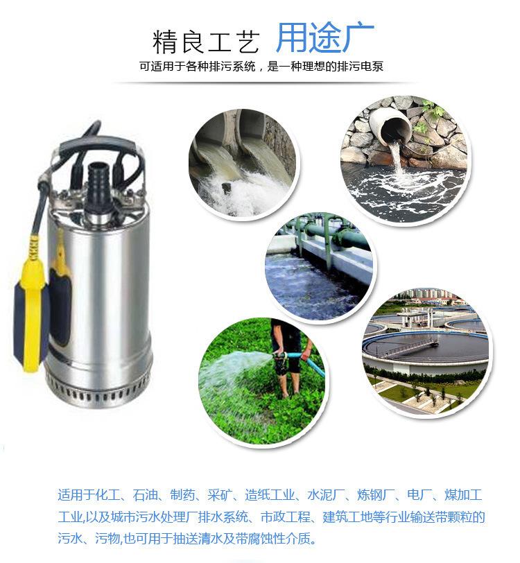 220潜水泵自动控制电路图