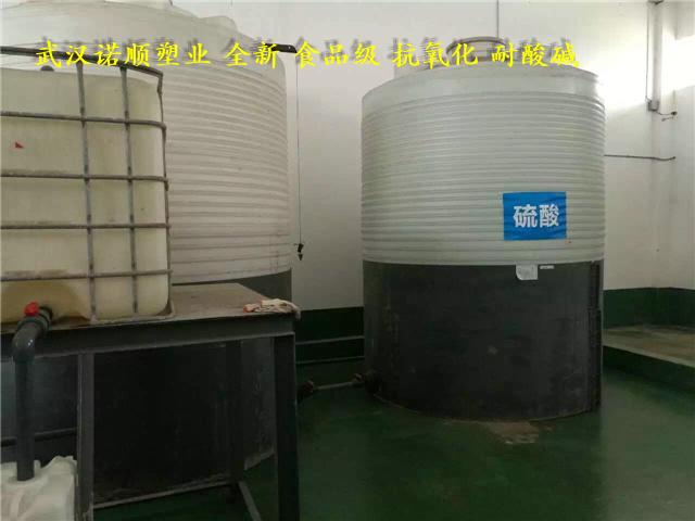 武汉诺顺PE材质化工防腐储罐