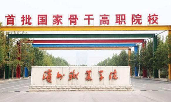 滨州职业学院采用中央空调节能系统降低能耗