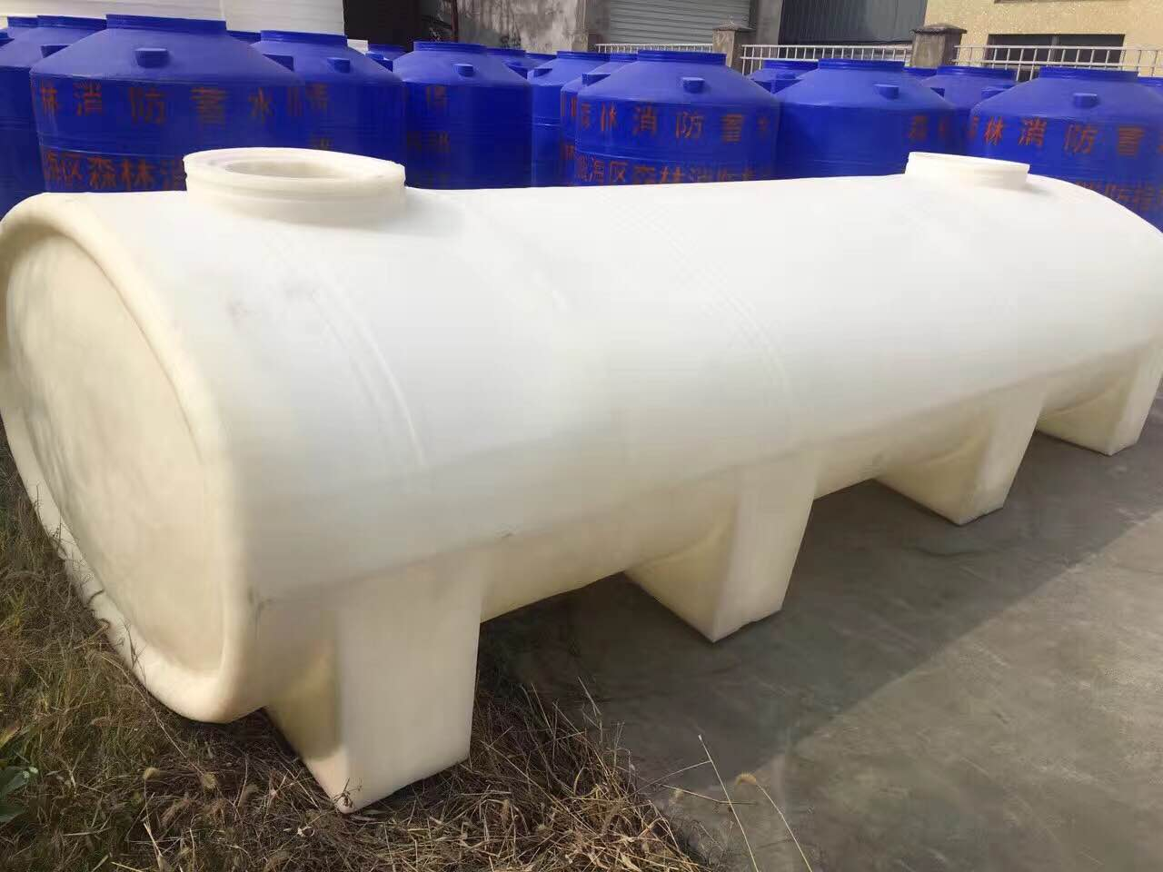 10噸臥式儲水罐