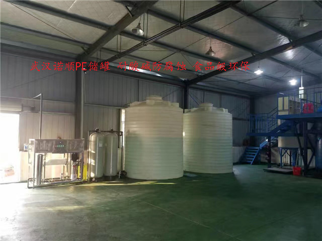 10噸儲水罐 圓柱形平底立式儲水罐