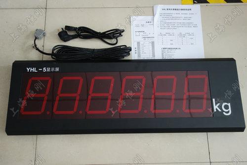 上海耀华称重系统有限公司地磅显示器图片:(xk3190-yhl-5