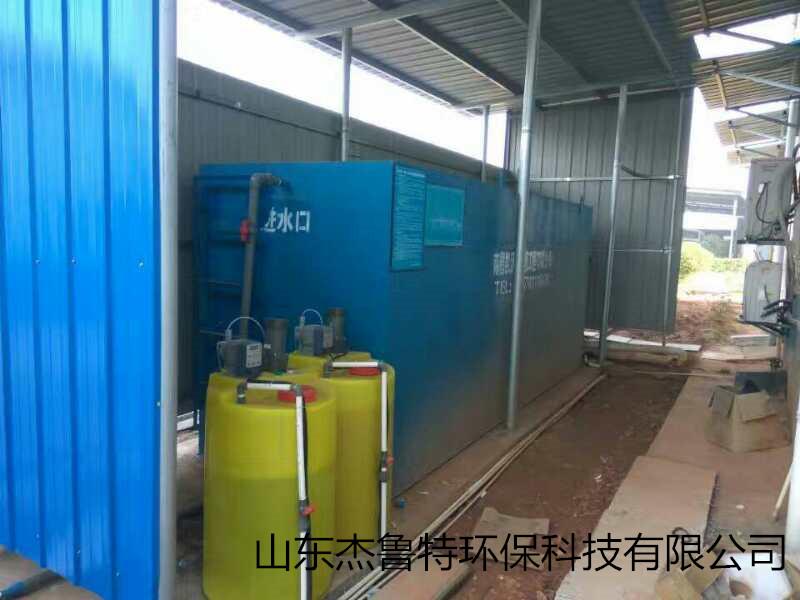 山东杰鲁特环保科技有限公司 食品加工厂污水处理设备 罐头加工厂污水