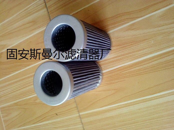 pi 8430 drg60马勒液压油滤芯图片