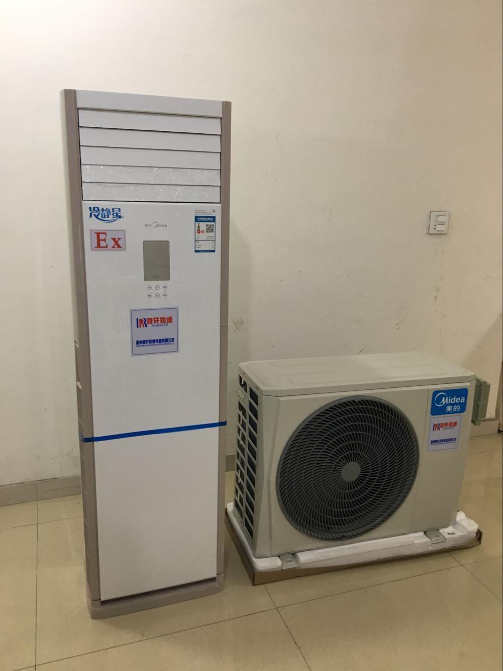 3p空调制热功率_格力空调3P是多大的功率-格力空调3P有多少种,电流是多少A,用 ...